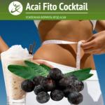 Acai Fito Cocktail — секрет Бразильской ягоды