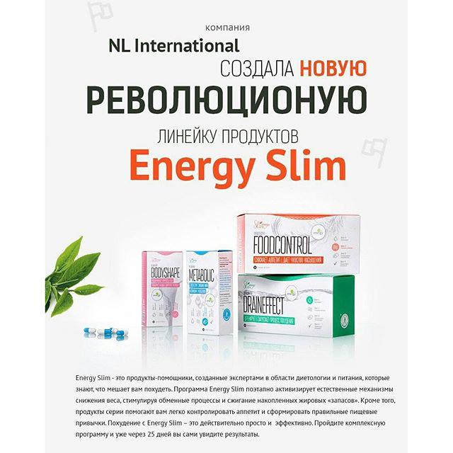 программа для похудения живота