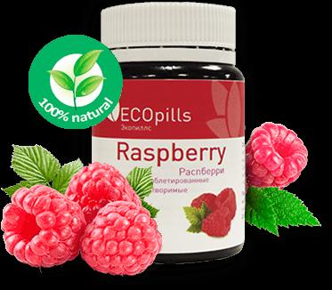 Отзывы о Eco Pills Raspberry вкусные конфеты для похудения
