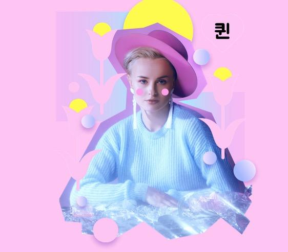 Интернет магазин дизайнерской женской одежды Sonya Krees